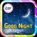 Good Night GIF by Turbo Tec