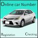 Vehicle Verification by Al Wali