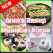 Aneka Resep Masakan Korea by Kertas Kecil Media