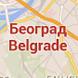Belgrade City Guide by trApp