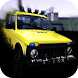 Ultimate Truck Rivalry 3D by bestcasualapp
