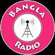 Bangla Radio by WordBox Apps
