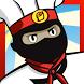 Legend of Fat Ninja by Zephyr Games, Inc.
