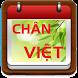 Chân Việt lịch - ngày giờ tốt by Huynh Vinh Ha