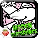 Babymouse: Spot the Diff FREE by SecretBuilders Games