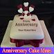Anniversary Cake Ideas by tiadev
