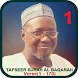 Tafseer Al Baqarah (1 - 173) by KareemTKB