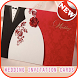 wedding invitation cards by MotionSense