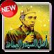 Kumpulan Ceramah Ustadz Abdul Somad Lc, MA by sickboy