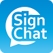 SignChat 導覽 by SignChat