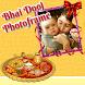Bhai Dooj Photo Frame 2017 by Revolution Apps Developer
