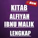 Terjemah Kitab Alfiyah Ibnu Malik Lengkap by Ghanz Apps