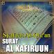 syafaat al qur'an surat Al Kafirun by Kumpulan Doa Ampuh Mujarab