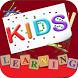 Kids School Learning- Full Kit- Pro by YogeshApps
