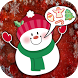 New Christmas quotes 2016 by Agaco Soft