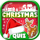 Christmas Quiz – Christmas Trivia Game by Smart Quiz Apps