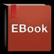 PDF Viewer - EBook Reader by Guru Info Media