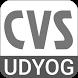 CVS Udyog by Handybuzz Catalog apps