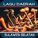 Lagu Bugis - Lagu Makassar Toraja - Lagu Kenangan by Beyond Music Technologies