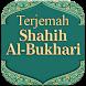Terjemah Kitab Shahih Bukhari by Rafli Apps