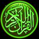 Al Quran Dan Terjemahan by koholly media
