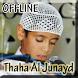 Murottal Al Quran Thaha Al Junayd by Smanxar Studio