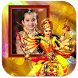 Happy Navratri Photo Frames by Onex Labs