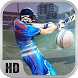 World Cricket Series 2017 by Small Mobile Games 3D
