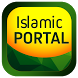Islamic Portal by thehnhbrain
