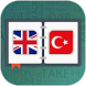 English to Turkish Dictionary by Echo Dict