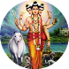 dattatreya stotram mantra app by Peaceful Vibrations and You