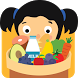Food Bucket by CJJS