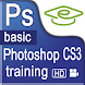 Easy Photoshop CS3 Training by Avidelearning