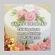 Happy Birthday Wishes 3 by francla16