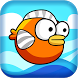 Flying Fat Fish by pixelskitchen
