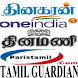 Tamil Daily NewsPapers by Bhatia Applications
