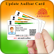 Update Aadhar Card Online by Tools And Photo Developer