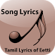 Tamil Lyrics of Eetti by ENTERTAINMENT APPS