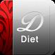 다이어트 프로그래머 by iSoft.Inc