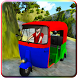 Auto rickshaw tuk tuk off road mountain 2017 by Do It Fun Games