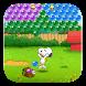 Free Snoopy Pop Guide by Jeni Buck