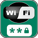 WIFI Password Unlocker Prank 2017 by Apps Helper Studio ✔