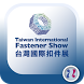 台灣國際扣件展 by Taiwan External Trade Development Council