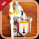 Live Wallpapers - Lego Nexo