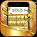 کیبورد طلایی by adel tehrani