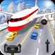 Highway Airplane Landing FlyWings Free