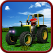 Farm Harvester Tractor Sim 3d by Fun Splash Studios
