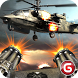 Helicopter Air Battle: Gunship Air Strike Yalghar by gunner'sgames: combat commando action games
