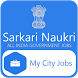 Government Jobs Sarkari Naukri by My City Jobs Inc.