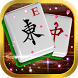 Mahjong by ding mahjong
